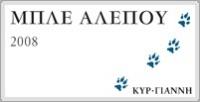 Kyr-Yiannis Blue Fox 2009