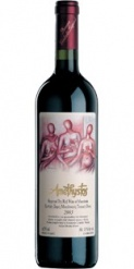 LAZARIDES AMETHYSTOS RED DRY 2014