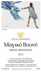 Lazarides Magic Mountain White 2016